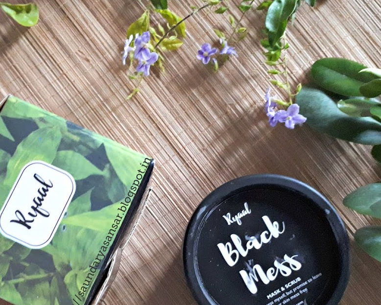 Ryaal Black Mess Charcoal masks review